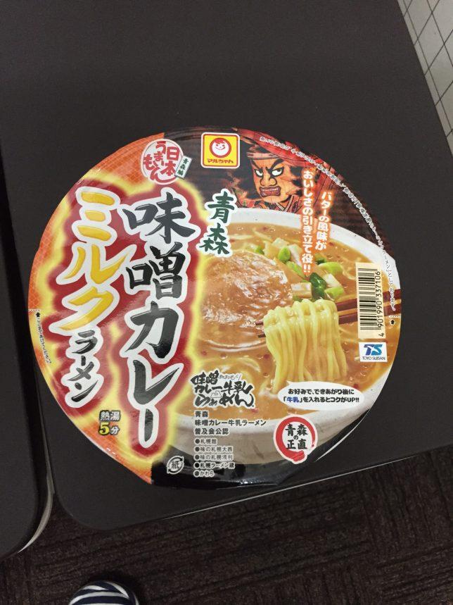 青森味噌カレーミルクラーメン