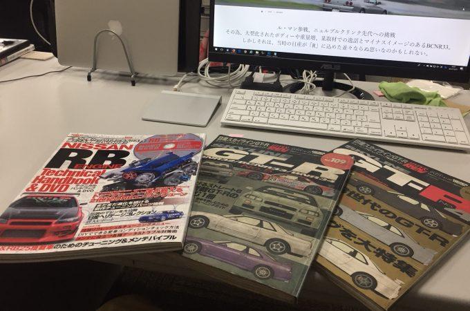 GT-Rの本