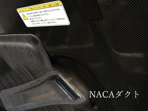 R34 GT-R エンジンフード NACAダクト