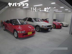 車庫NSX