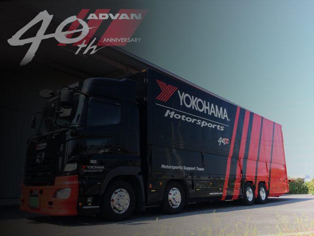 ADVANトラック