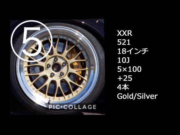 XXR521