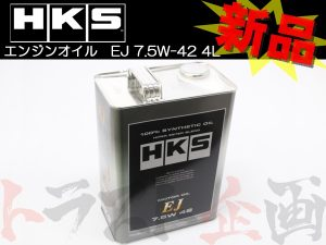 HKS エンジンオイル EJ スーパーオイル 4L 7.5w42