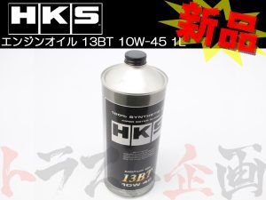HKS エンジンオイル 13BT スーパーオイル 1L 10w45