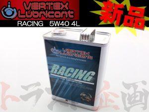 T&E ヴェルテックス VERTEX Lubricant エンジンオイル RACING 5W40 4L