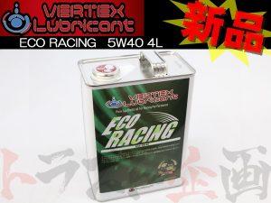 T&E ヴェルテックス VERTEX Lubricant エンジンオイル ECO RACING 5W40 4L