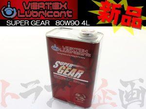 T&E ヴェルテックス VERTEX Lubricant ギアオイル SUPER GEAR 80W90 4L