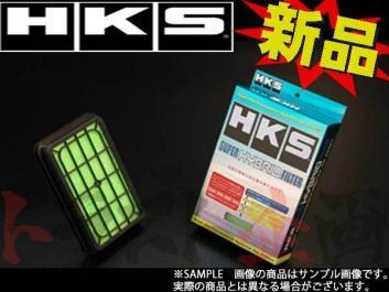 HKS スーパーハイブリッドフィルター GT-R R35 VR38DETT 70017-AN005