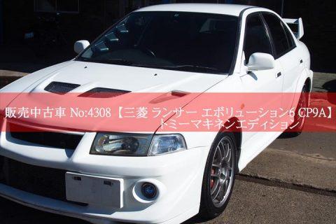 4308/CP9A