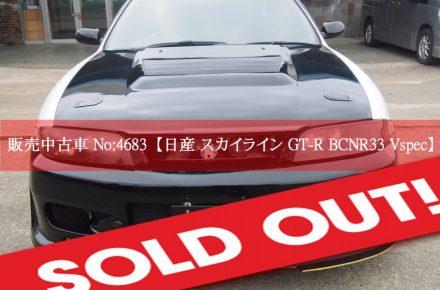 4683/BCNR33
