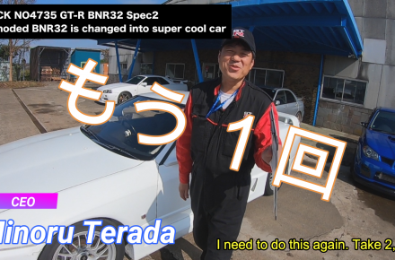 4735/BNR32
