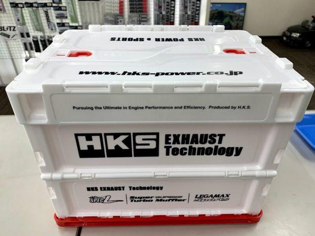 HKSコンテナボックス