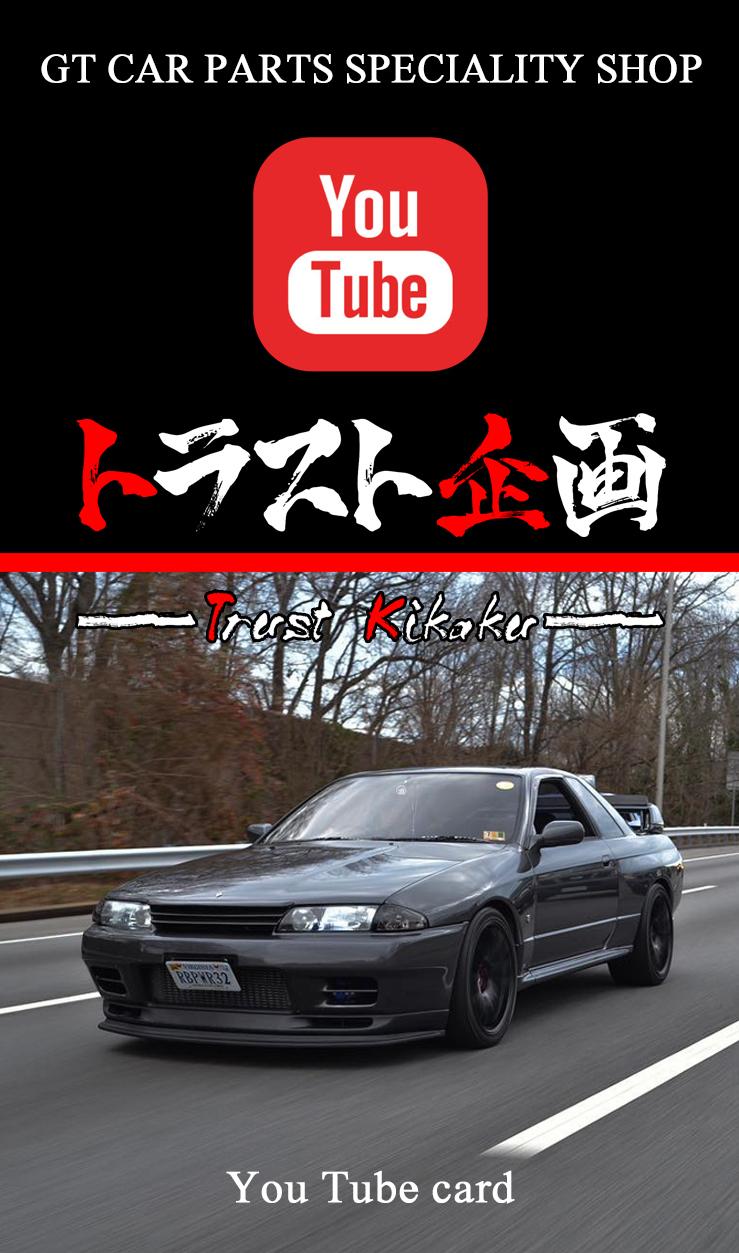 YouTubeカード表
