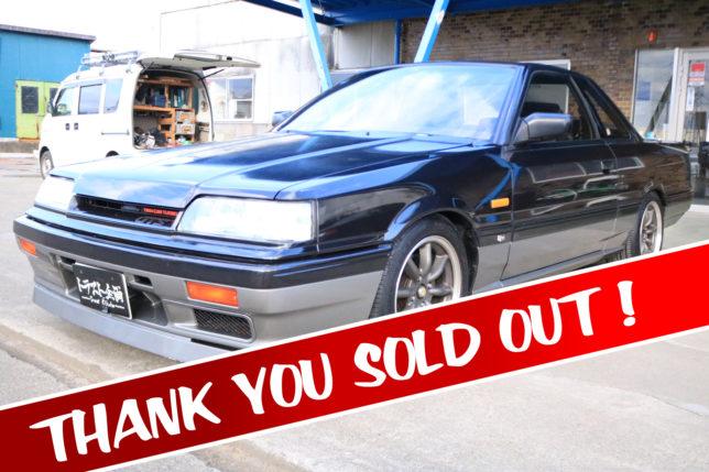 5518 HR31 sold