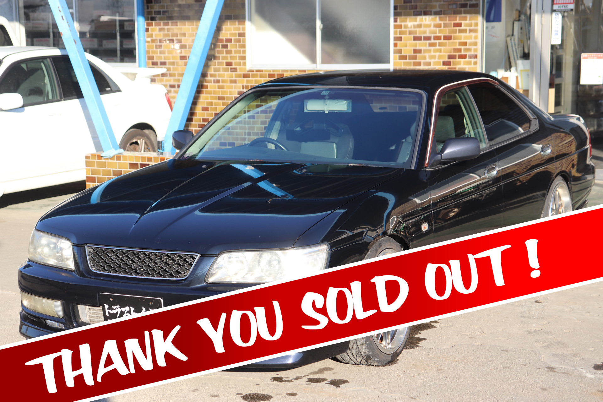 5540 GC35 sold