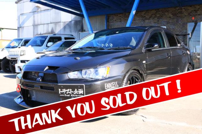 5543 CZ4A sold