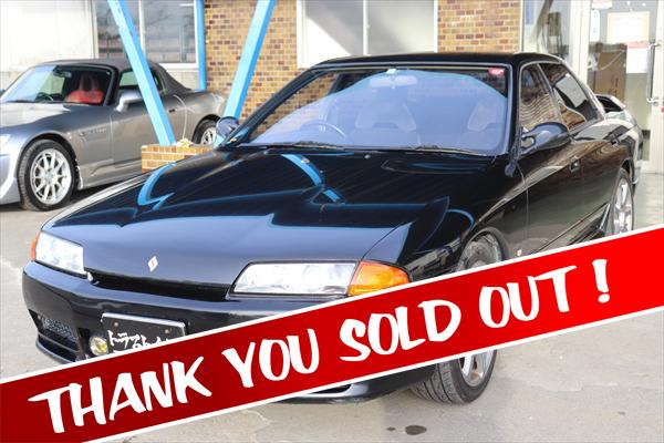 【2100001】日産 スカイライン GTS-TタイプM HCR32 sold
