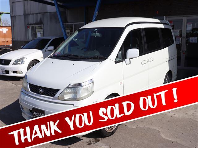 【1100002】日産 セレナ J PC24 sold